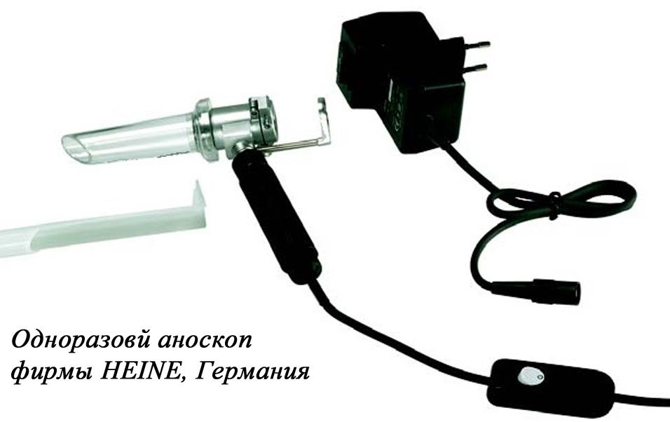 Лечение геморроя в Эс Класс Клиник Калуга
